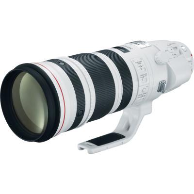 Canon 200-400mm f/4 + 1,4x, usagé à vendre